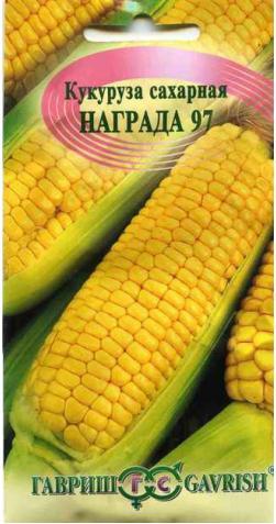 Кукуруза «Награда 97»