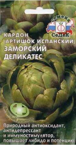 Артишок «Заморский Деликатес»