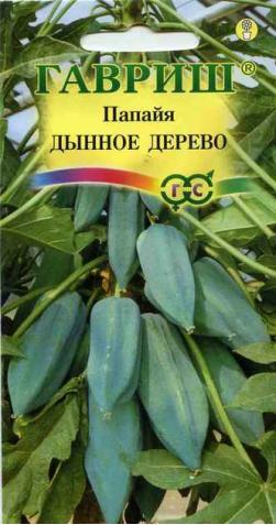 Папайя «Дынное дерево»