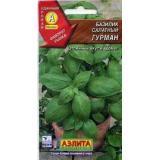 Базилик салатный «ГУРМАН».