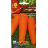 Морковь «Рафинад»