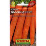 Морковь «Голландская»