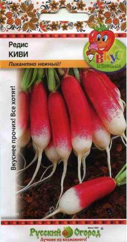 Редис «Киви»