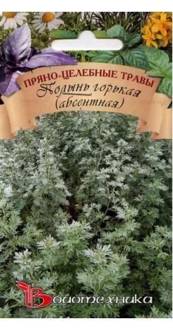Полынь Абсентная (горькая)