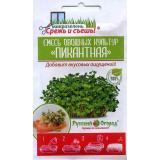 Смесь овощных культур «Пикантная» для подоконника.