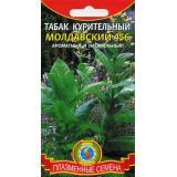 Табак курительный «Молдавский 456»
