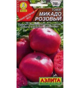 Томат «Микадо» розовый