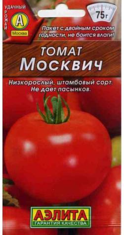 Томат «Москвич»