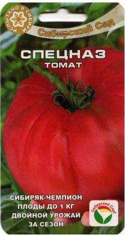 Томат «Спецназ» (двойной урожай)