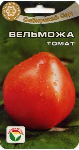 Томат «Вельможа» Крупноплодный